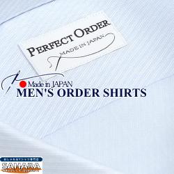 オーダーシャツ ワイシャツ パターン オーダー メイド シャツ(4) ノーネクタイでカジュアルシャツでもOK 衣替え 半袖 長袖 オーダーシャツ カッターシャツ クールビズシャツ 買いまわり 買い回り ポイント消化