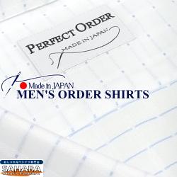 オーダーシャツ ワイシャツ パターン オーダー メイド シャツ (8) オーダー ワイシャツ カッターシャツ 半袖 長袖 クールビズシャツ 買いまわり 買い回り ポイント消化