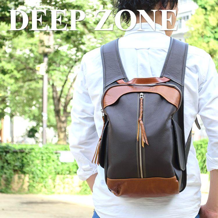 リュック バックパック 本革 レザー Deep Zone #597-13 ◆ 牛革 皮 レザー 彼氏 父親 プレゼント ギフト メンズバッグ ◆
