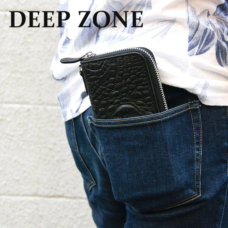 長財布 ロングウォレット クロコダイル型押し Deep Zone #611-13 ◆ 本革 牛革 皮 レザー 彼氏 父親 プレゼント ギフト ◆
