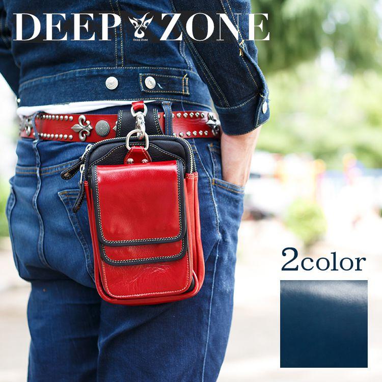 ヒップバッグ シザーバッグ 本革 イタリアンレザー Deep Zone ダブルフラップ #571-13 ◆ 牛革 皮 彼氏 父親 プレゼント ギフト メンズバッグ バイカラー ブルー ◆