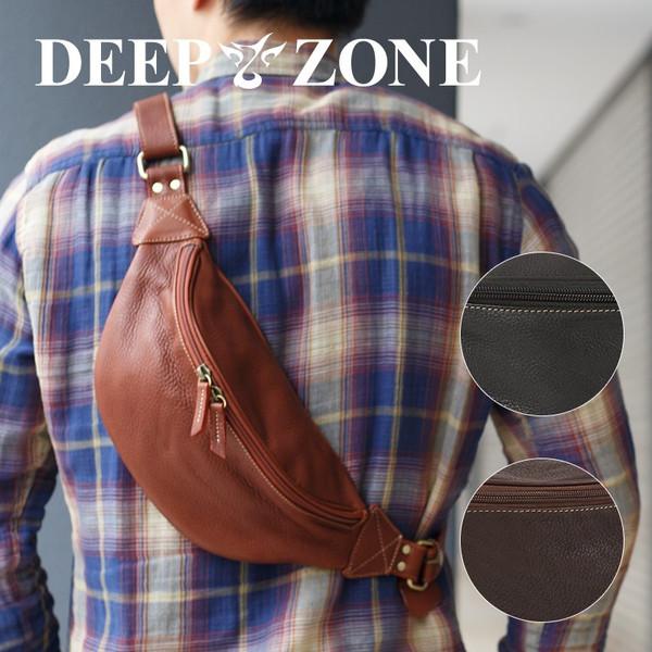 ボディバッグ メンズ 本革 レザー 牛革 カウレザー 軽い 肩掛け Deepzone