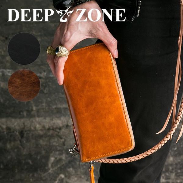 長財布 ロングウォレット メンズ イタリアンレザー カジュアル ビジネス 牛 本革 Deep Zone