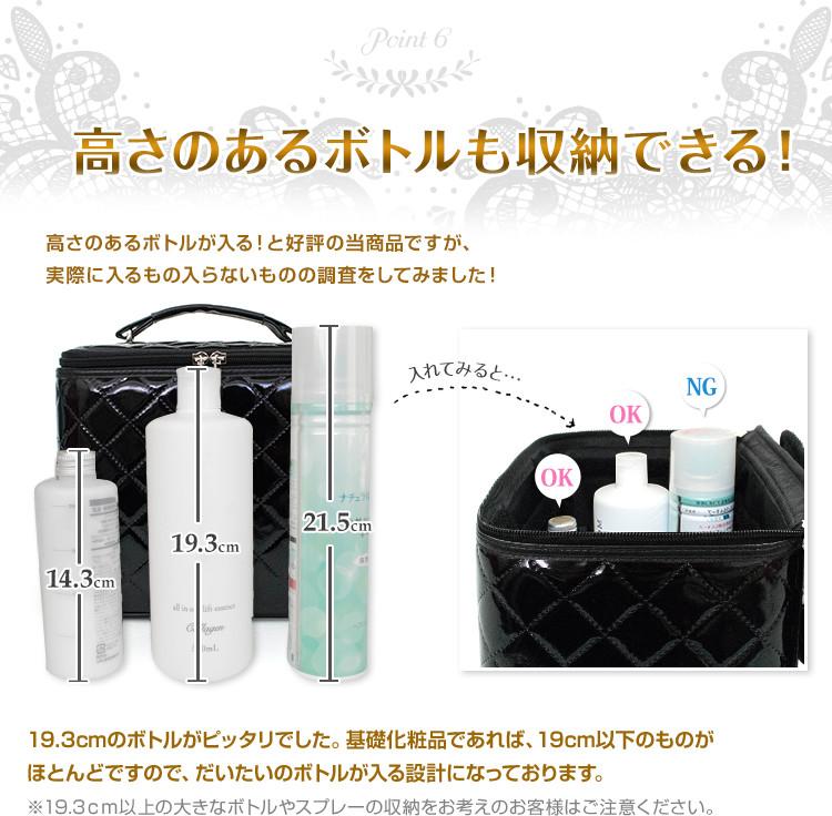 有制造箱镜子的化妆品箱软件型绗缝加工baniti喜爱的轻量制造箱专业随身携带大容量珐琅礼物