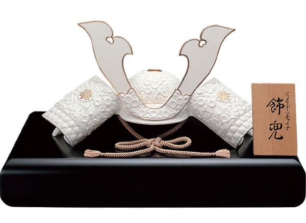 兜 五月人形 端午の節句 ノリタケ ボーンチャイナ 置物 飾兜 送料無料