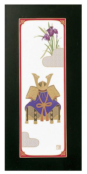 ノリタケ 五月人形 端午の節句 陶額 五歳時記(端午) | 日本製 おしゃれ ボーンチャイナ 飾り インテリア こどもの日 かぶと カブト 兜飾り 子供の日 子どもの日 節句 初節句 男の子 オブジェ 玄関 玄関飾り