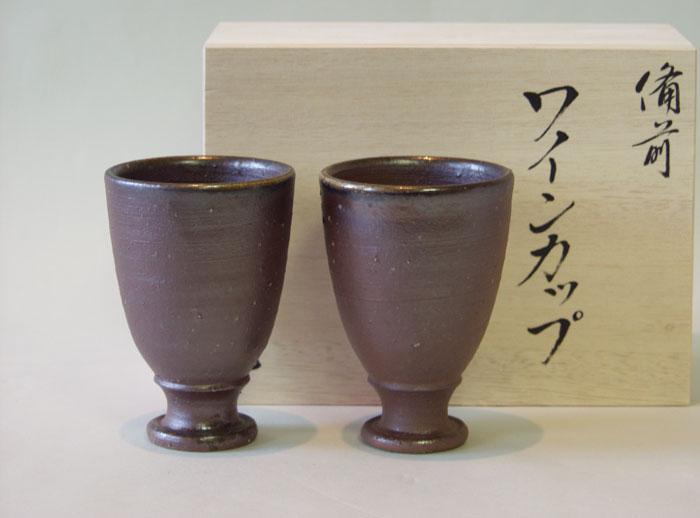 フリーカップ ビールグラス 焼酎グラス ワイングラス ペアセット 備前焼 ワインカップ(胡麻)