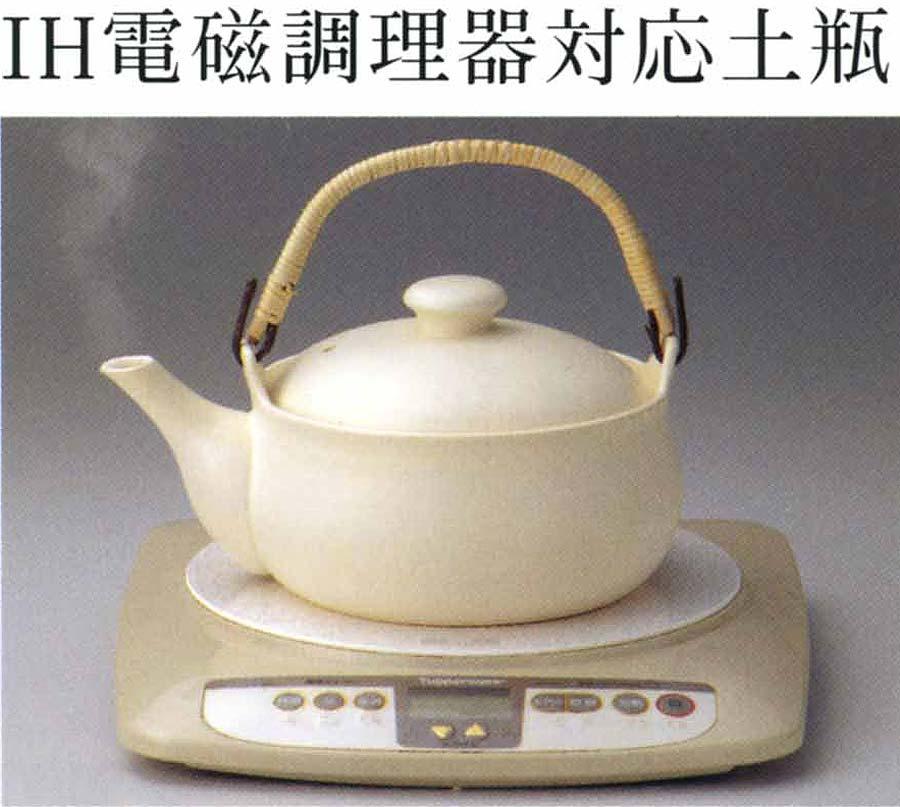 日本製 直火 煎じ土瓶 IH 電磁対応土瓶 1800cc