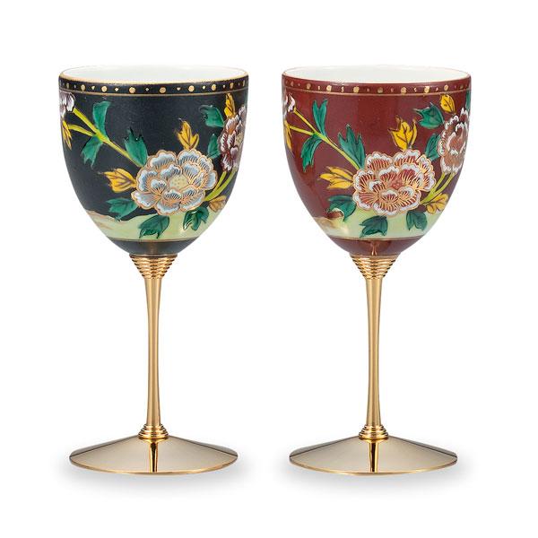 ワイングラス 酒器 九谷焼 ペアワイン 牡丹 送料無料 ap4-0818