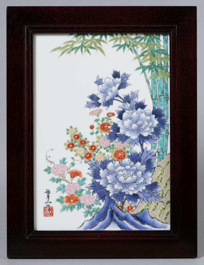 パネル 有田焼 長角陶板 四季 (陶板 額装木製) Y384-CF