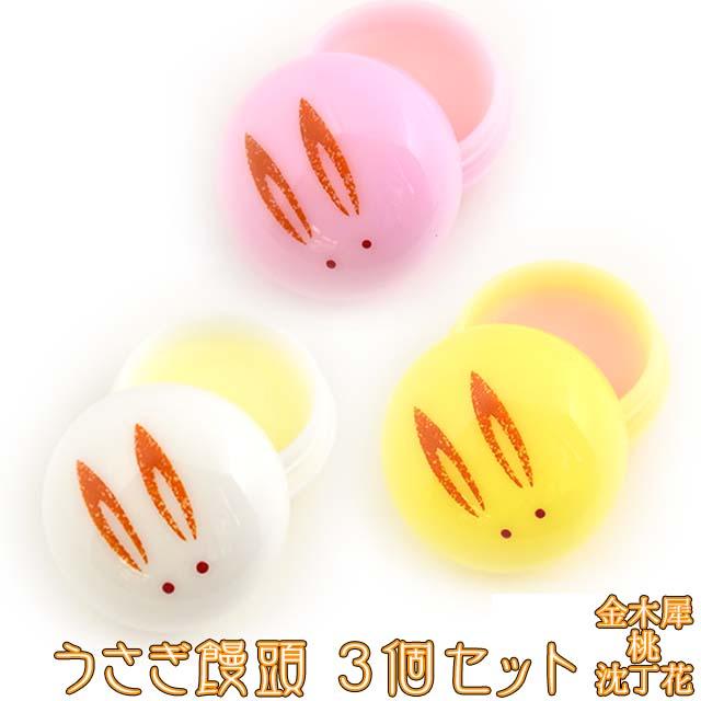 4e7b9de6a Bun rabbit set of 3 ◇ mixing perfume perfume fragrance fragrance fragrant  olive kinmokusei ...