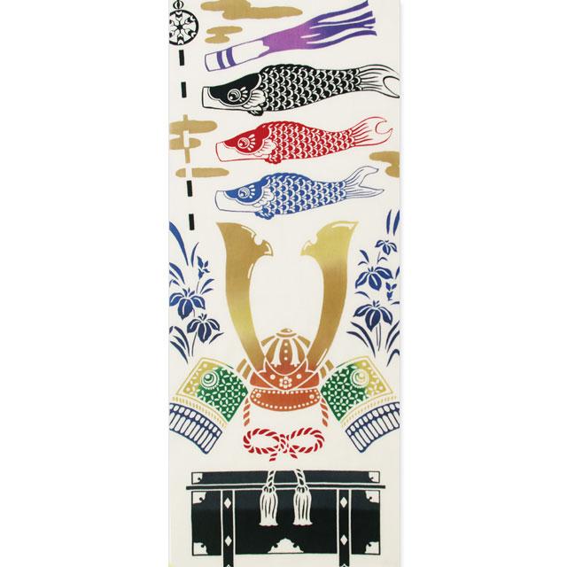 【注染手ぬぐい 端午の節句】 『尚武飾り』  kenema 【ゆうパケット!※宅配便を選択時は送料がかかります(ご注文後にこちらで追加します)】
