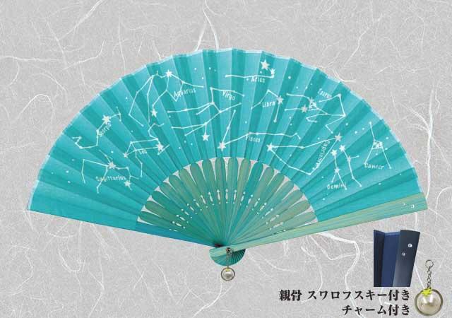 https://shop.r10s.jp/saibi/cabinet/sensu/matsuyoshi2/matsu-2633-450.jpg