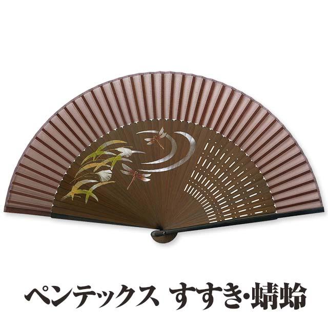 布扇子 『 ペンテックス (すすき・蜻蛉 ) 』松寿庵 【ゆうパケット送料無料!※宅配便を選択時は送料がかかります。(ご注文後にこちらで追加します。)】【 扇子 和柄 和風 すすき とんぼ 風景 スタイリッシュ 男性用 紳士 メンズ おしゃれ 】