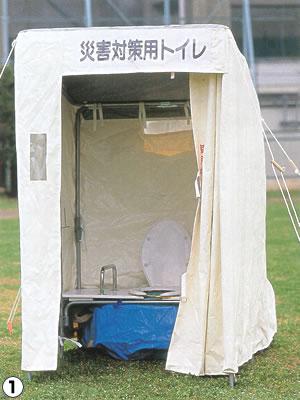 【送料無料】災害対策用仮設トイレ ベンチャー洋式