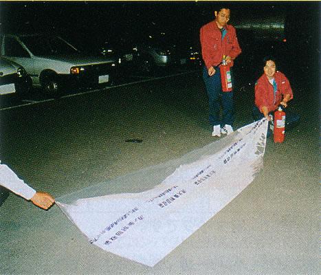 防災訓練用品 消火訓練時の消火器放射訓練で使う消火器放射袋です 格安 地震対策 お金を節約 災害対策 防災用品 消火器訓練用放射袋10枚セット 防災グッズ