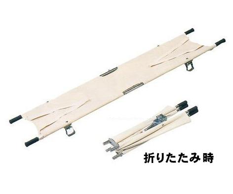 【送料無料】クイック四ツ折型担架