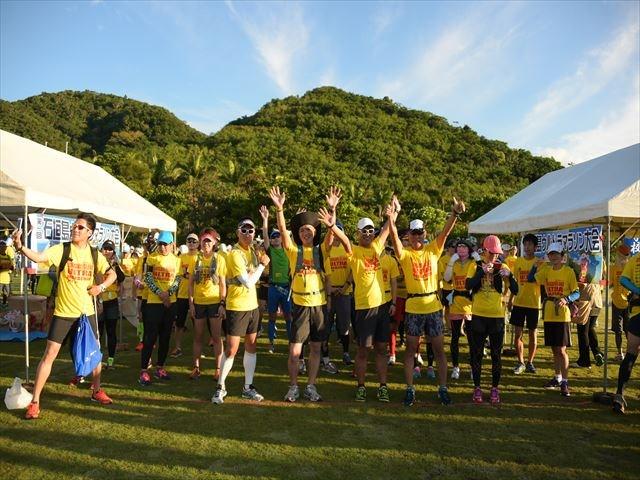 第3回石垣島ウルトラマラソン大会参加申し込み、後夜祭付き