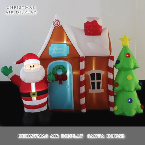 送料無料!光るエアーディスプレイ サンタハウス(7516・エアーブロー エアブロウ サンタ クリスマスイルミネーション・店舗 ディスプレイ 飾り・イベント用)
