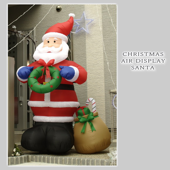 送料無料!エアーディスプレイ NEWサンタ(2521 ・エアーブロー エアブロウ クリスマスイルミネーション・店舗 ディスプレイ 飾り・イベント用)