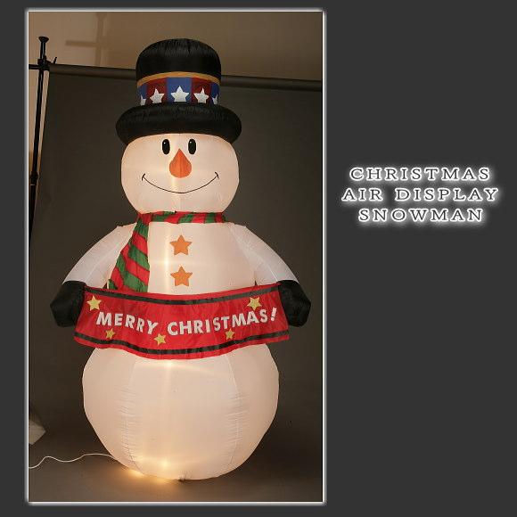 送料無料!エアーディスプレイ スノーマン 260cm (2522・エアーブロー エアブロウ クリスマスイルミネーション・店舗 ディスプレイ 飾り・イベント用)