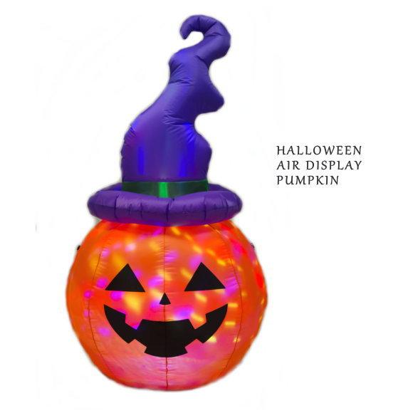 送料無料!ハロウィン 光るエアーディスプレイ パンプキンディスコ 180cm (1389 エアブロー エアブロウ 飾り 装飾 かわいい かぼちゃ)