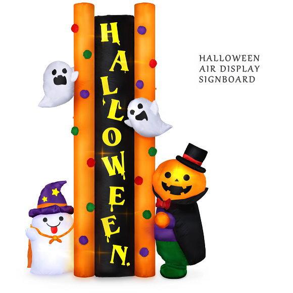 送料無料!ハロウィン エアーディスプレイ サインボードハロウィン 230cm (1392 エアブロー エアブロウ 飾り・装飾・かわいい 魔女 かぼちゃ)