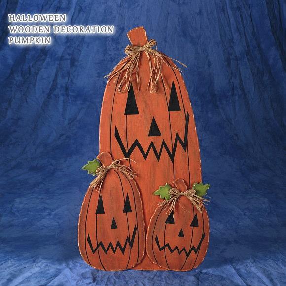 ハロウィン木製デコレーションスタンド パンプキン(1651 かわいい 店舗 イベントかぼちゃ 飾り ゴースト おばけ 装飾)※大型宅配便・同梱不可商品です