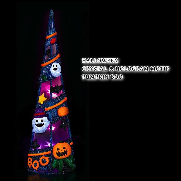新製品!ハロウィン クリスタル&ホログラムモチーフ パンプキンBOO(1380A かわいい ハロウィンイルミ 飾り 電飾 お化け イベント パーティー お庭)※同梱不可商品です