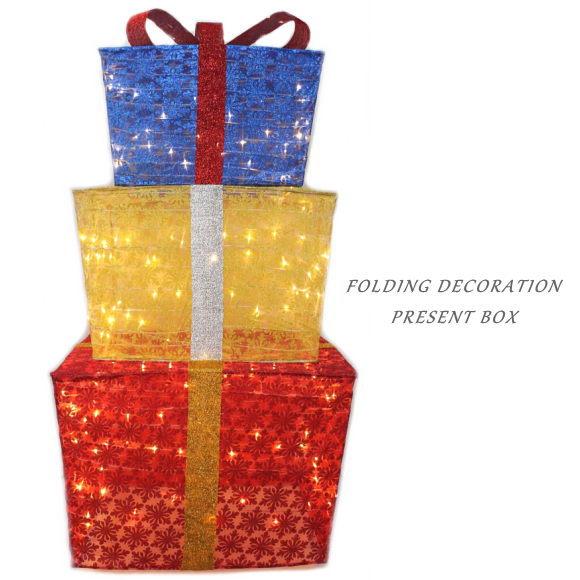 フォールディングデコレーション プレゼントボックス 150cm 室内仕様・常灯(8726・クリスマスイルミ・おしゃれ かわいい・店舗 ディスプレイ・飾り)