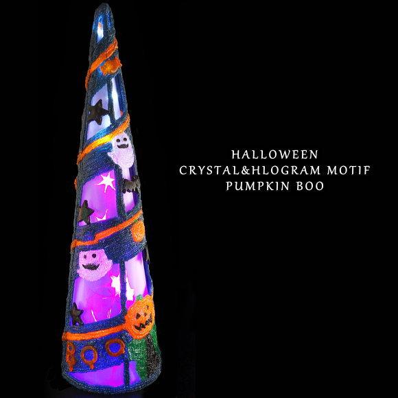 ハロウィン クリスタル&ホログラムモチーフ パンプキンBOO(1380A かわいい ハロウィンイルミ 飾り 電飾 お化け イベント パーティー お庭) ※同梱不可商品です