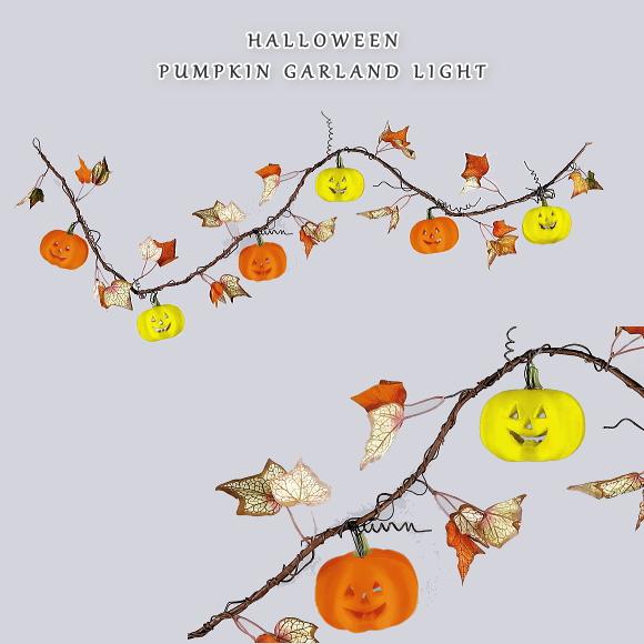 パンプキンがゆっくり点滅します ハロウィン 6球パンプキンガーランドライト 1217 パーティ 飾り イルミ 室内装飾 数量限定 かわいい 店舗 パンプキン いよいよ人気ブランド 壁