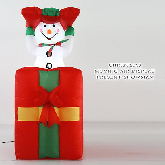 新製品!ムービングエアーディスプレイ プレゼントスノーマン 180cm(9523 エアブロー 店舗ディスプレイ 装飾 飾り イベント用 電飾 )
