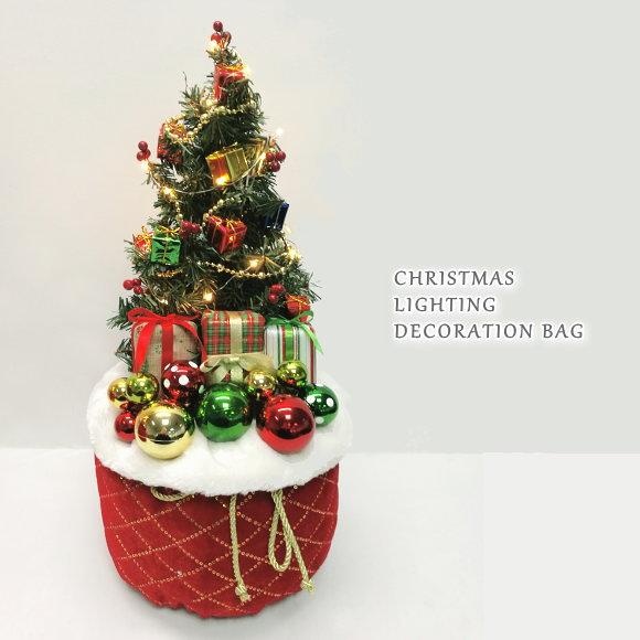 新作続 送料無料 LEDライティング デコレーションバッグ 高さ50cm 9627RE クリスマスツリー かわいい アレンジメント おしゃれ インテリア 飾り デコレーションツリー 激安セール