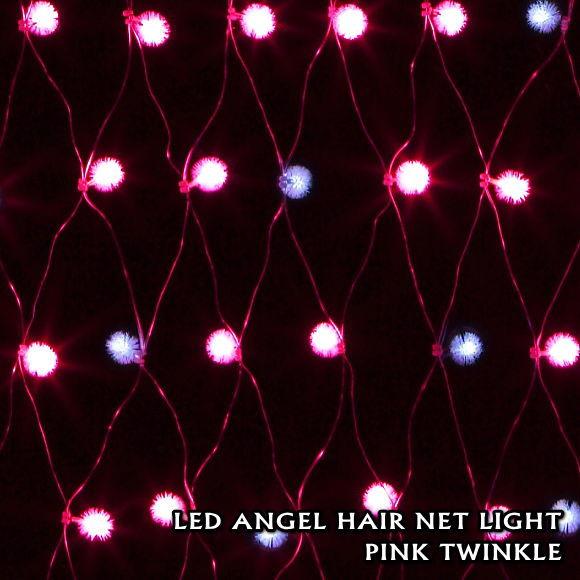 送料無料!LEDケサランパサラン ネットライト(ピンクトゥインクル)(3329 クリスマスイルミネーション・フェンス・お庭・ベランダ 店舗 装飾)