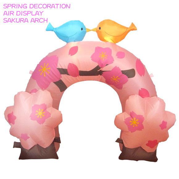 エアーディスプレイ サクラアーチ(DL1096・春・店舗 イベント ディスプレイ 飾り)