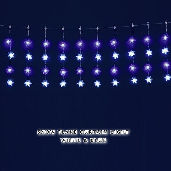 10連 LEDスノーフレークカーテンライト ホワイト&ブルー 180cm(3420・クリスマスイルミ・フェンス・壁面・ベランダ・窓辺・カーテンライト)