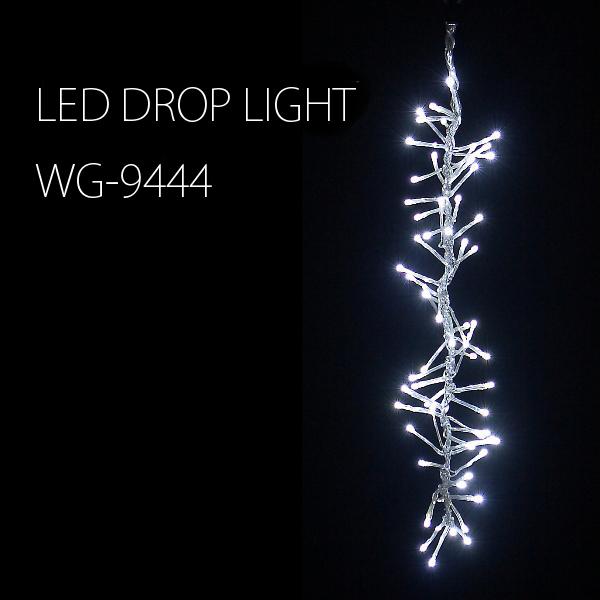 LEDドロップライト(ホワイト) 50cm×5本(9444・クリスマスイルミ・しずく・ツララ・壁面・ベランダ・庭・飾り・店舗・ディスプレイ)