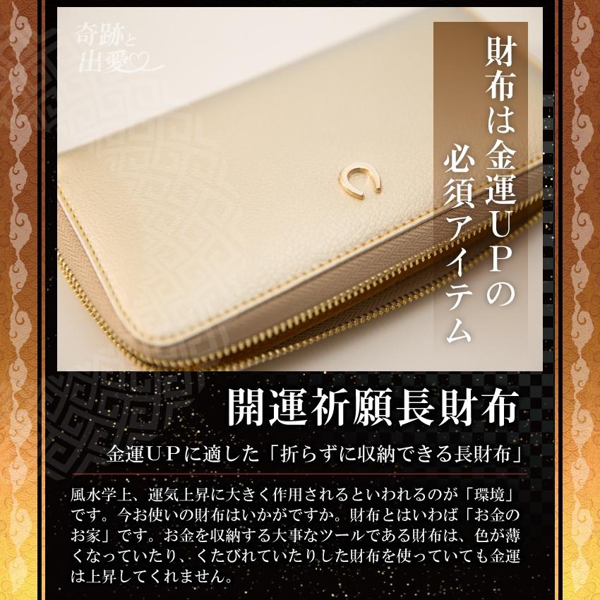 new style 7c18b 8ac43 ラウンドファスナー ジップ レザー 本革 ファスナー ブランド 二 ...