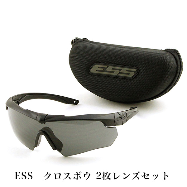 ESS クロスボウ Crossbow 2LS 2枚レンズセット 740-0390 (ミリタリー 迷彩 迷彩柄 大きいサイズ アメカジ ブランド プレゼント ギフト 父の日 サバイバルゲーム サバゲー キャンプ) 2019 イノシシ ホワイトデー
