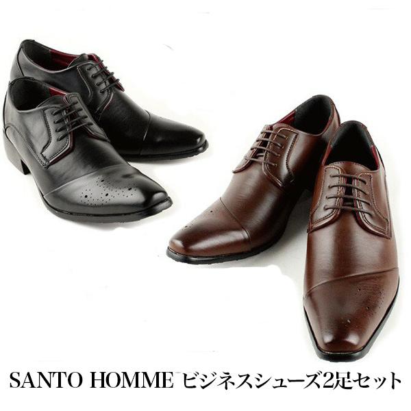 2足セット 24.5cm ~ 28.0cm お買い得品 のサイズ展開 コスパも最高 ハイクオリティーのメンズ最強ビジネスシューズです ビジネスシューズ メンズ 好評 大きいサイズ ビジネス PUレザー 子 ねずみ サントオム カジュアルシューズ 令和2年 SANTO HOMME2020 鼠 ビジネスシーン 滑りにくい 歩きやすい 紳士靴