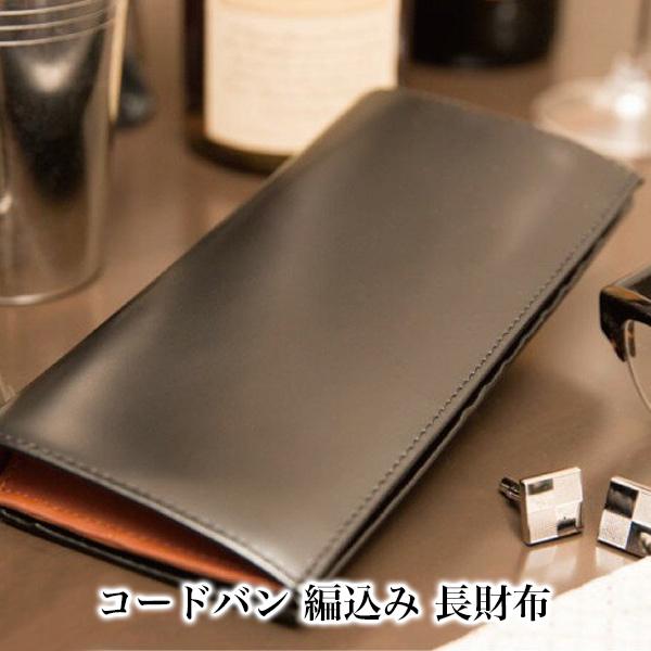 eb82f1a81038 薄型でスリムなメンズ長財布のおすすめランキング【1ページ】|Gランキング