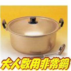 【メーカー直送】 災害対策対策用鍋セット 18L (防災備蓄の倉庫番 災害対策本舗)
