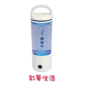 ポータブル水素水生成器◆水素魔◆[水素水サーバー 携帯 水素水生成機 水素水ボトル]※ご注文後1週間前後での発送となります。