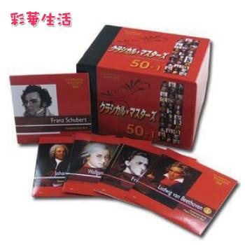 VMC Classic  No.1 CD50+1枚 (赤版)※1週間前後での発送となります。