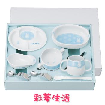 my First miffy ベビー食器セット【ブルー】