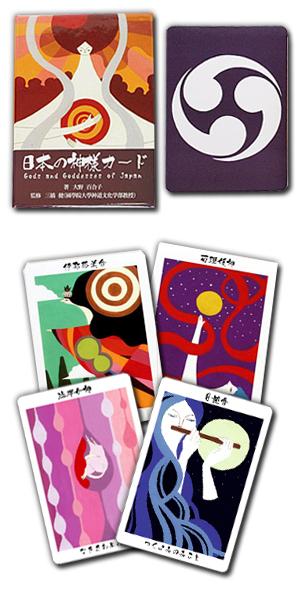 至少日本的神和女神 (Oracle 卡) * 5,250 日元 (含稅)