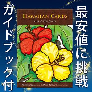 Card Hawaiian-Aloha and mana to you ~