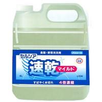 供供獅子業務使用的serushia速乾溫和4L餐具使用的洗滌劑