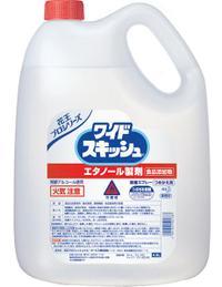 花王 除菌・消毒剤 ワイドスキッシュ詰め替え用4.5L×3本